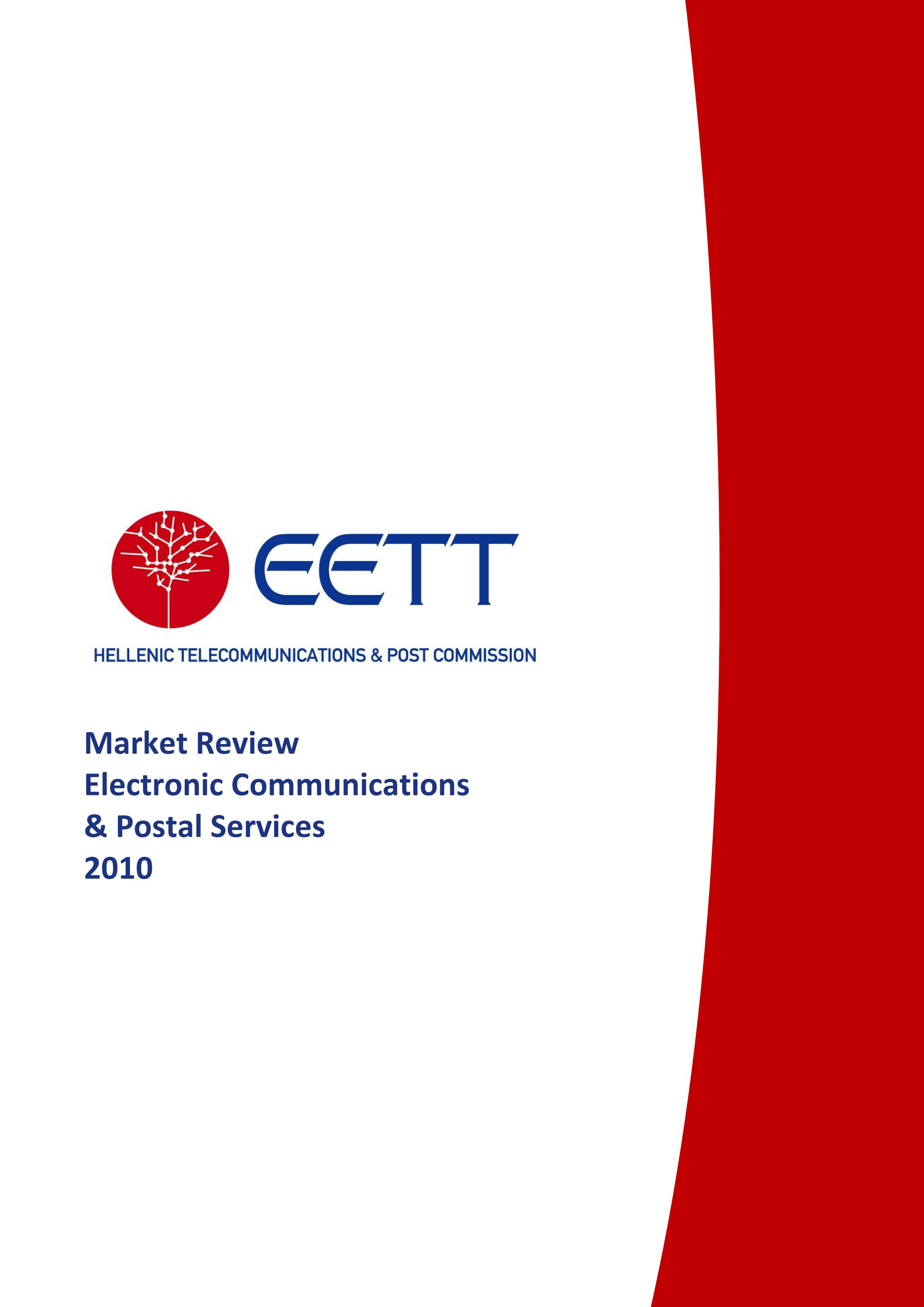 analysis of the electronic communications and This act is called the electronic communications and transactions act, 2002, and comes into operation on a date fixed by the president by proclamation in the gazette.